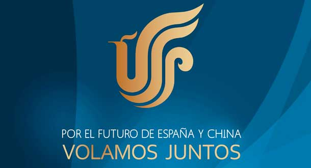 Air china presenta en madrid su programa volamos juntos for Oficinas de air europa en madrid