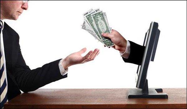 dinero-compu